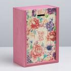 Ящик подарочный деревянный «Только для тебя», 20 × 14 × 8 см