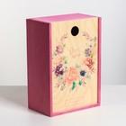 Ящик подарочный деревянный «С любовью», 20 × 30 × 12 см