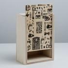 Ящик подарочный деревянный The best, 20 × 14 × 8 см