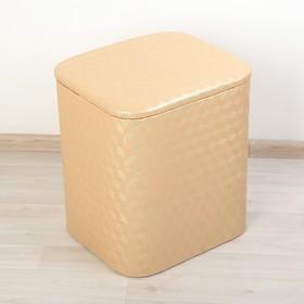 """Короб для хранения (пуф) складной большой """"Плитка"""" УЦЕНКА"""