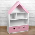 """Кукольный домик """"С полочками"""" розовый, 60 × 30 × 90 см, полка: 18,5 см"""