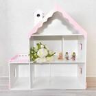 """Кукольный домик """"С балконом"""" розовый, 60 × 30 × 90 см, этаж: 30 см"""