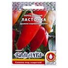 "Семена Перец сладкий ""Ласточка"" серия Кольчуга, 0,4 г"