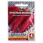 """Семена Редис """"Красный великан"""" серия Кольчуга, 2 г"""