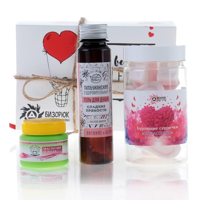 Подарочный набор Be my Valentine: гель для душа, бурлящие сердечки, масло ши