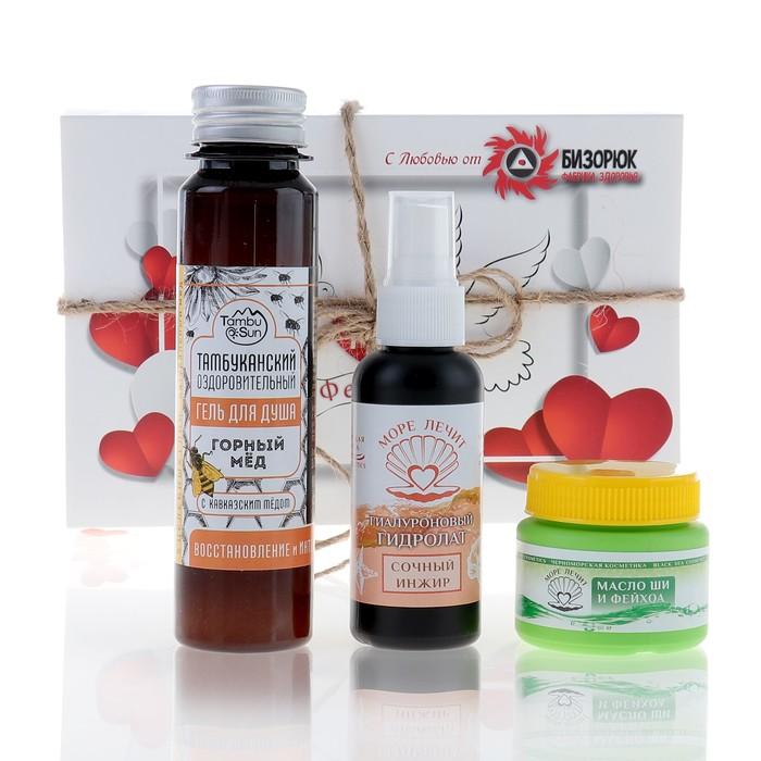 Подарочный набор на 14 февраля «С любовью»: гиалуроновый гидролат, масло ши, гель для душа