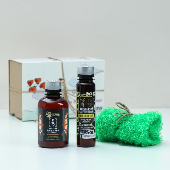 Подарочный набор на 14 февраля «Сладкий поцелуй»: гель для душа, мужской шампунь, мочалка