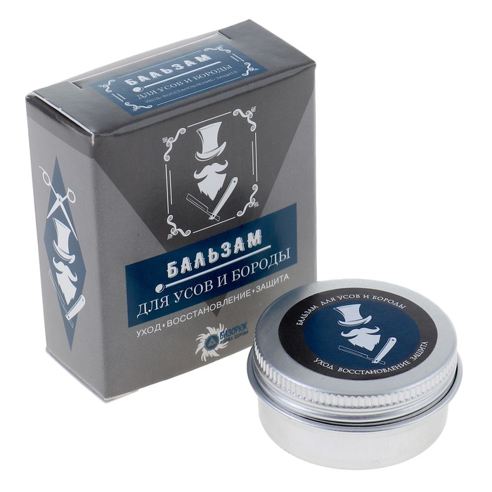 Подарочный набор Only for you: шампунь, бальзам и масло для усов и бороды