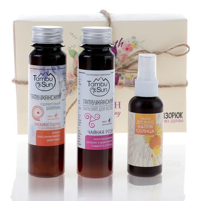 Подарочный набор Woman's Day: шампунь «5 целебных глин», масло и бальзам для волос