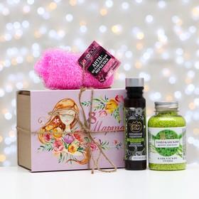 Подарочный набор с органической косметикой «Восторг, подарки и любовь»