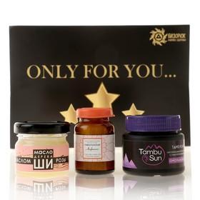 Подарочный набор «Для тебя»: омолаживающий крем, маска-уход «Лифтинг» и масло для лица