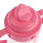 Детский поильник с твёрдым носиком «Самая сладкая», с ручками, 150 мл, от 5 мес., цвет розовый - фото 105490980