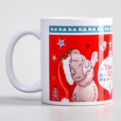 """Mug 350 ml """"For you!"""", Me To You"""