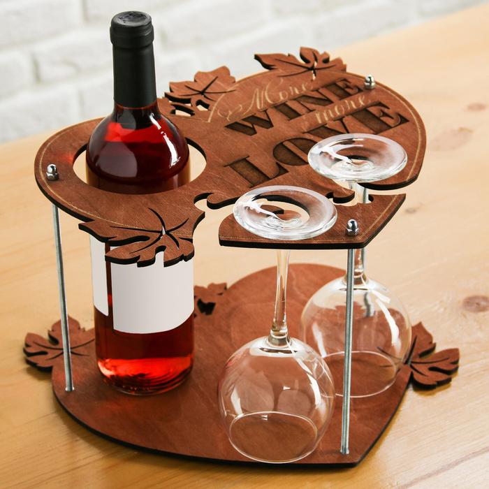 "Подставка под вино и бокалы ""Wine love"""