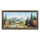 """Tapestry picture of """"the Mountain"""""""