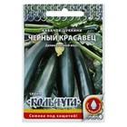 """Семена Кабачок цуккини """"Черный Красавец"""" серия Кольчуга, 1 г"""