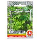"Семена Кориандр ""Бородинский"" серия Кольчуга, 3 г"