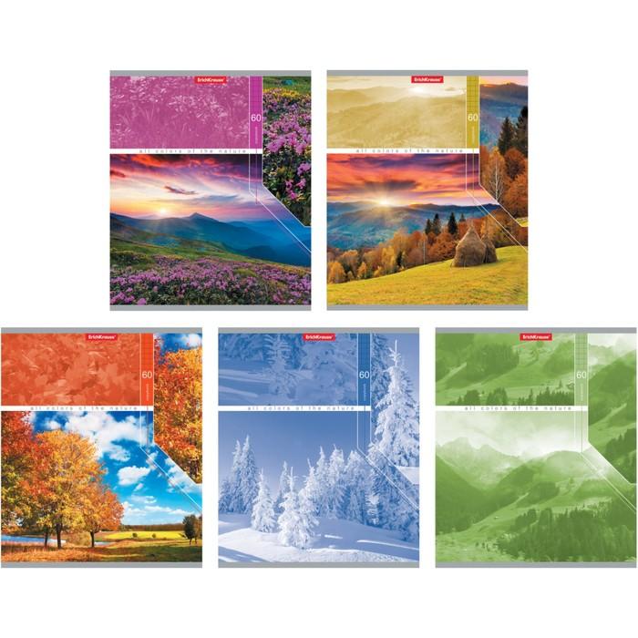 """Тетрадь 60 листов клетка """"Краски природы"""", картонная обложка, микс"""