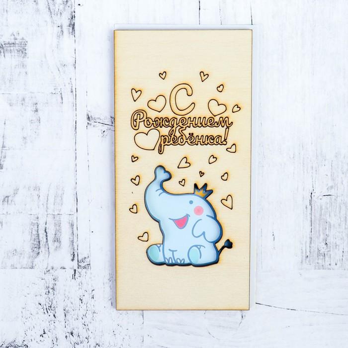 """Деревянная открытка """"С рождением ребенка!"""" слоник"""