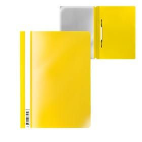 Папка-скоросшиватель А4 Erich Krause Economy жёлтая, текстура 'апельсиновая корка' (комплект из 20 шт.)