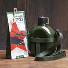"""Набор """"Армия РФ"""", фляжка 1л, чёрный чай 50 г"""