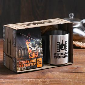 Подарочный набор «Лучший танкист»: кружка, чёрный чай 25 г
