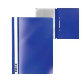 Папка-скоросшиватель А4 Erich Krause Economy синяя, текстура 'апельсиновая корка' (комплект из 20 шт.)