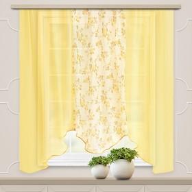 Комплект штор для кухни Альби 270х160 см, желтый, 100% п/э