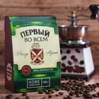 """Кофе молотый """"Первый во всем"""", 100 г"""