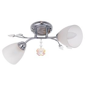 Люстра «Флавия», на 2 лампы по 40 Вт, E27, хром, 43 × 15 × 17 см
