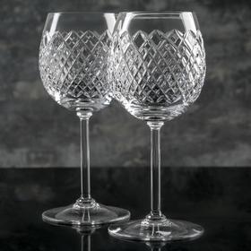 Набор фужеров для вина НЕМАН «Гранд», 600 мл, 2 шт