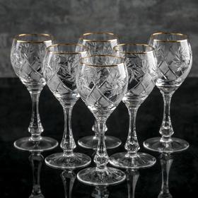 Набор фужеров для вина НЕМАН «Мельница», с золотой отводкой, 250 мл, 6 шт