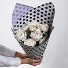 Бумага крафт белый «Для тебя», горох, 0.68 × 8 м