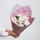 Бумага крафт белый Happy, 0.68 × 8 м