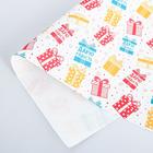 Бумага упаковочная крафтовая «Дарю радость», 50 × 70 см