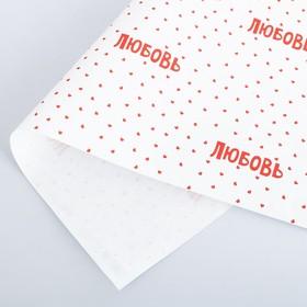 Бумага упаковочная крафтовая «Любовь», 50 × 70 см в Донецке