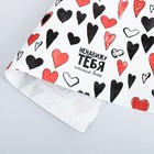 Бумага упаковочная крафтовая «Ненавижу тебя меньше всех», 50 × 70 см