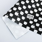 Бумага упаковочная крафтовая «Это мой подарок», 50 × 70 см
