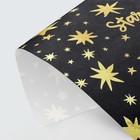 Бумага упаковочная крафтовая Star, 50 × 70 см