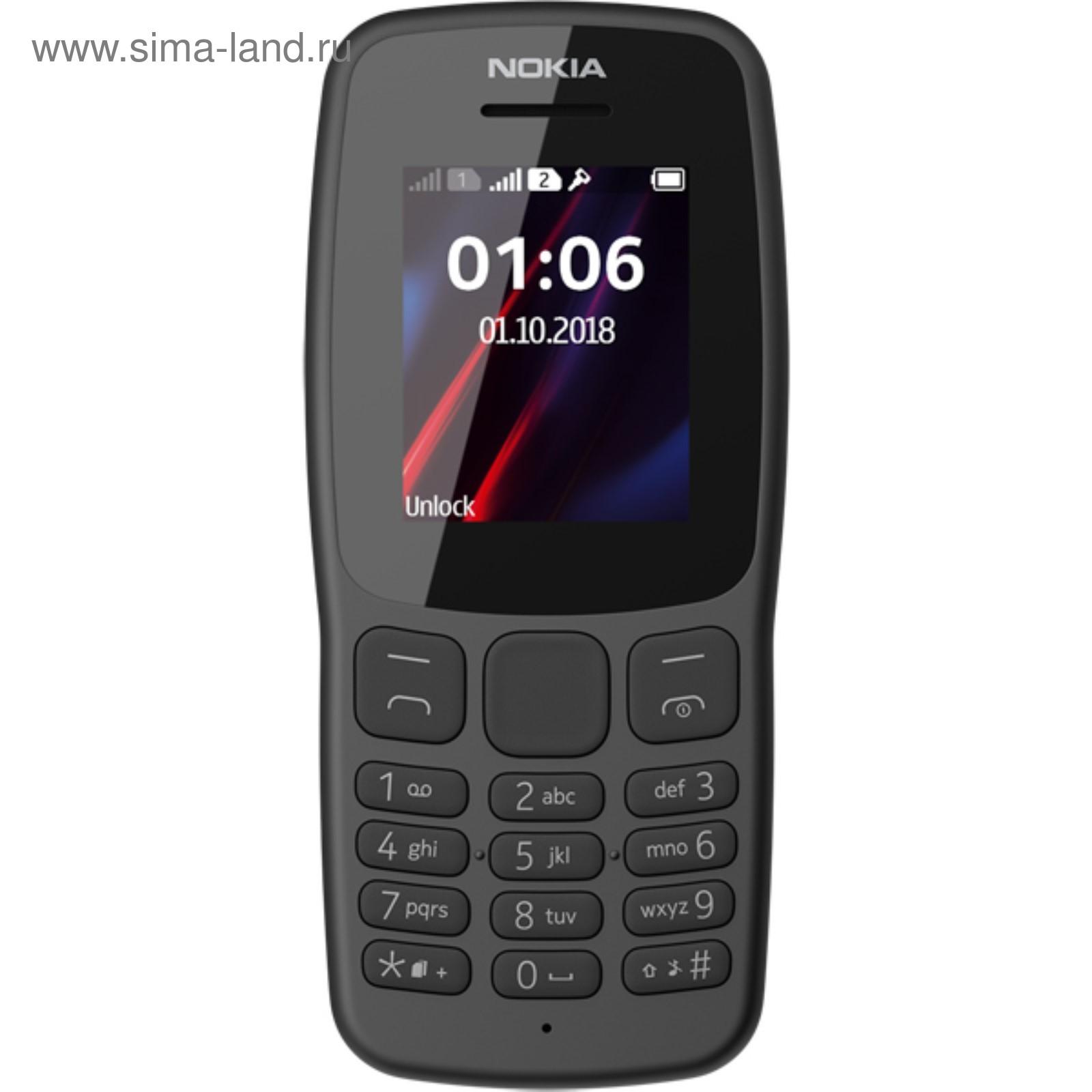 4a2abeffd68 Сотовый телефон Nokia 106 DS (TA-1114)