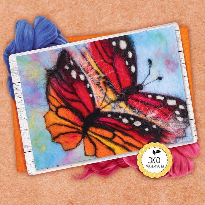 """Картина из шерсти """"Бабочки"""",А5"""