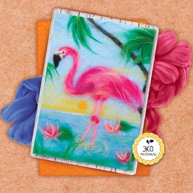 Picture of wool Flamingo A5
