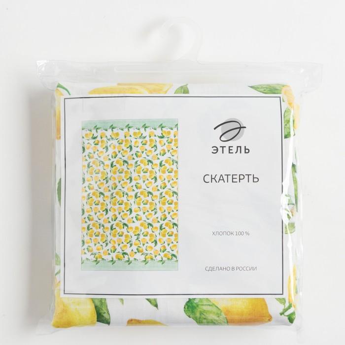 """Скатерть """"Этель"""" Лимоны 180х147 см, 100% хл, репс 190 гр/м2 - фото 443749883"""