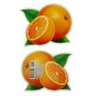 """Украшения на скотче """" Апельсин"""" 100х120мм"""