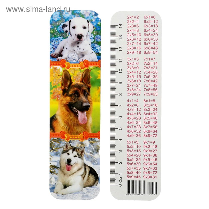 "Закладка ""Собаки"" глиттер, овчарка, лайка, 45х166 мм"