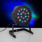 Прожектор для сцены, 18 Вт, 220 В, 18 диодов, DMX упр, провод 1 м, RGBW