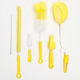 Набор ёршиков по уходу за детскими бутылочками, 5 предметов, цвет МИКС