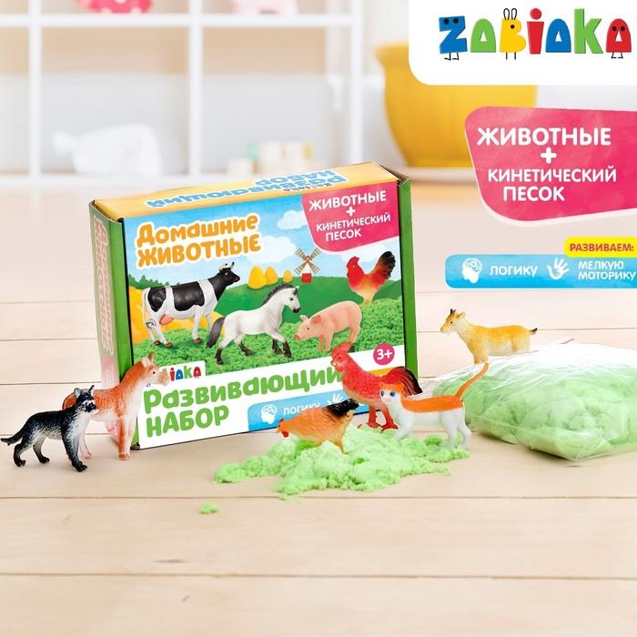 ZABIAKA развивающий набор: животные и кинетический песок «Домашние животные»
