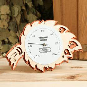"""Термометр для бани  """"Листок"""", 19,3х13см, """"Добропаровъ"""""""
