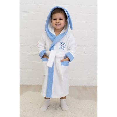 Халат детский «Зайчик», рост 92 см, белый+голубой, махра
